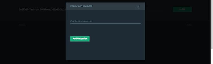 FCoin出金/アドレス追加/二段階認証
