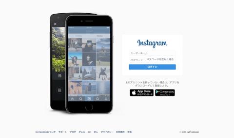 Instagram公式サイト