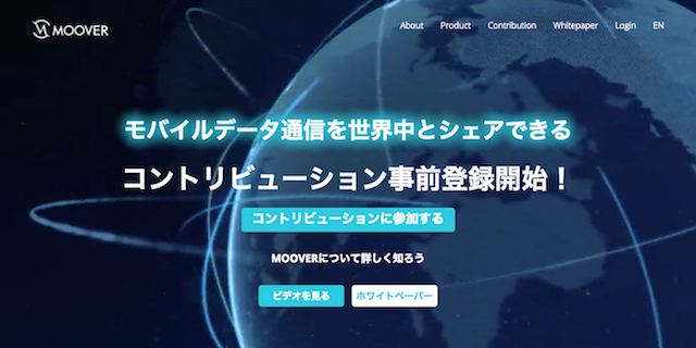 MOOVERプレセール