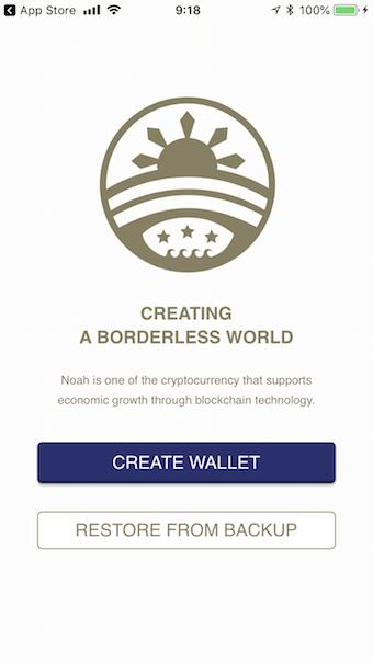 iOS版NOAHWALLET01