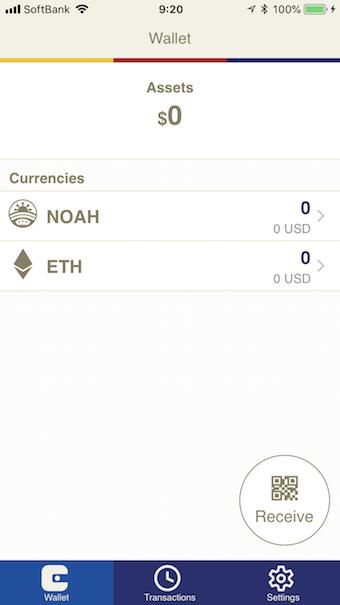 iOS版NOAHWALLET05