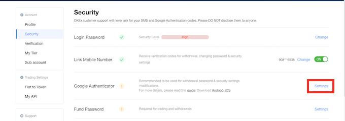 OKEx新規登録/二段階認証