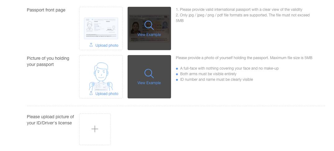 OKEx新規登録/レベル2承認/passport画像