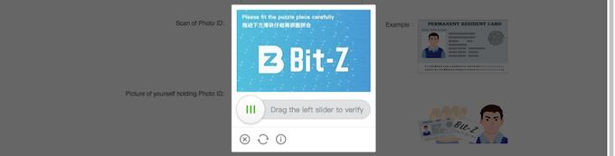 bit-Z/レベル3登録ロボット確認