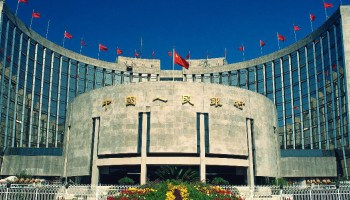 中国当局、仮想通貨取引閉鎖?停止?