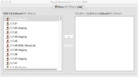 PlayOnMacのWindowsインストール